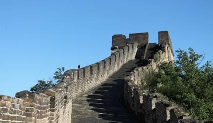 [Video] La impresionante vista desde el aire de la Muralla China
